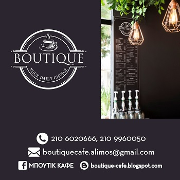Boutique Cafe - your daily choice